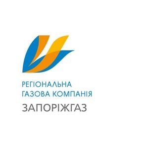 ПАО «Запорожгаз» закончил 2014 год с чистым убытком 117,4 миллионов гривен