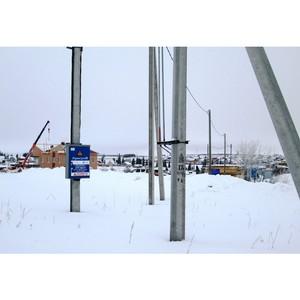 """'илиал Ђ""""дмуртэнергої выполнил работы по техприсоединению лыжной базы в п. ћала¤ ѕурга"""