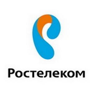 «Ростелеком» создал инфраструктуру связи для торгово-офисного комплекса фирмы «Marshall» в Пензе