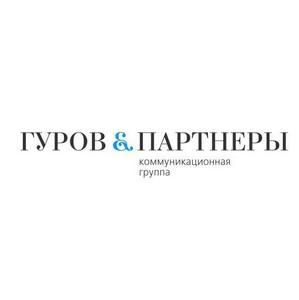 Руководство КГ «Гуров и партнеры» приняло участие во II Международном инвестиционном форуме-выставке