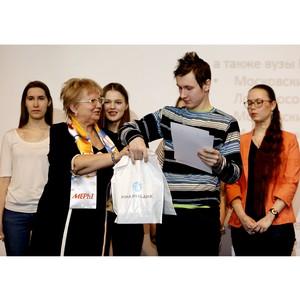 Компания «Ниармедик» выступила партнёром всероссийской студенческой олимпиады