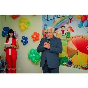 В Пензе на улице Зеленодольской открыт новый детский сад