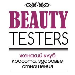 Клуб BeautyTesters дал жизнь уникальному проекту «Преображение»