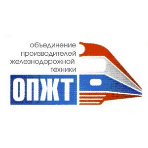 Представители РЖД и ОПЖТ приняли участие в консультативном совете IRIS