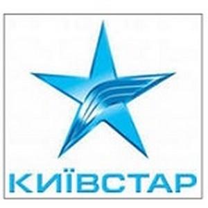 «Киевстар» внедрил инновационную систему телеприсутствия