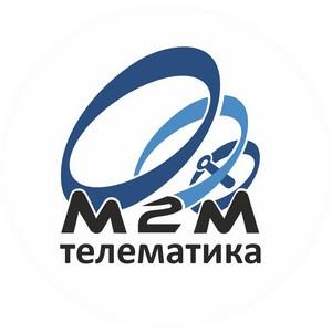 Навигационно-информационный центр возьмет под контроль передвижение транспорта Магаданской области