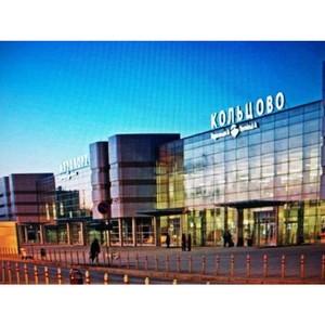 Результаты работы ФКП «Аэропорт Кольцово» за первую декаду января
