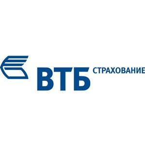 Ответственность аэропорта Домодедово будет застрахована в «ВТБ Страхование»