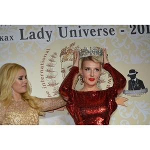 В Москве отметили успешных «Леди России-2017» и «Джентльменов года» рамках премии Lady Universe-2017