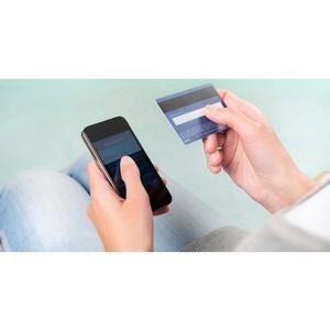 Не сообщайте незнакомым людям цифры Вашей банковской карты