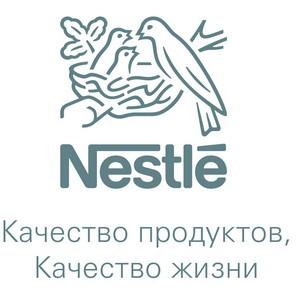 Компания Nestlé в очередной раз стала партнером по организации ПМЭФ-2017