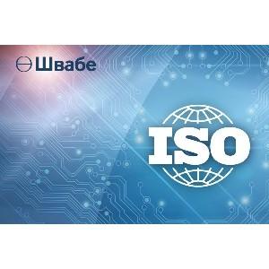 «Швабе» подтвердил сертификат соответствия качества ГОСТ