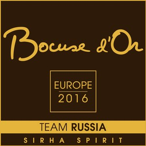 �����-�����������, ����������� ������ ����������� ���� Bocuse d�Or Europe 2016 � ���������