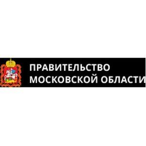 4 индустриальных парка в Московской области будут газифицированы в 2016 году