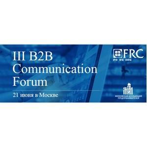 III B2B Communication Forum