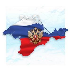 ФорОфис открывает доставку заказов в Крым