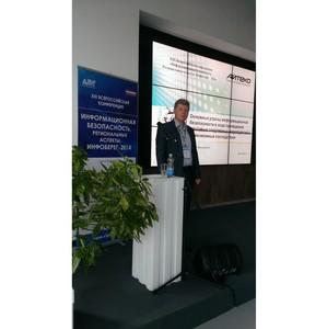 «Ай-Теко» на конференции «ИнфоБерег – 2014». Итоги участия