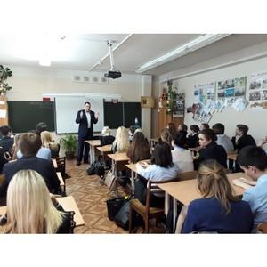 Сопредседатель регионального отделения ОНФ встретился с десятиклассниками Саранска