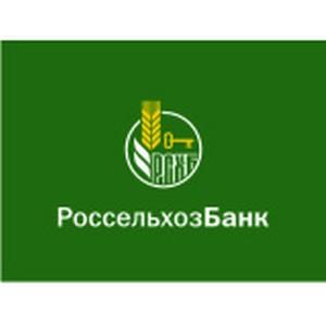 Пензенский филиал Россельхозбанка подвел итоги первого полугодия