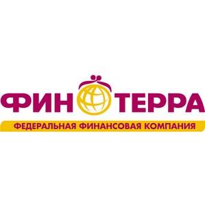 """МФО """"ФинТерра"""" приняла участие в обсуждении стратегии развития финансовых рынков страны"""