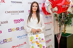 Оксана Федорова получила в подарок жемчужные часы от дизайнера Марии Мариарти