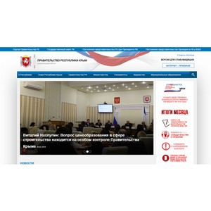 Запущена бета-версия портала правительства Республики Крым