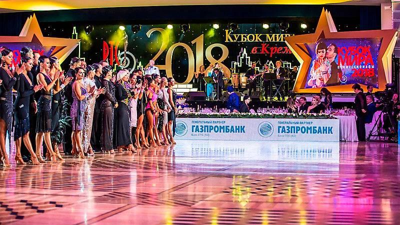 Три блестящих турнира Кубка мира 2018 в Кремле
