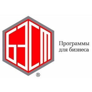 Решение «БЭСТ-5.Алко»: к переходу производителей и импортеров на УТМ ЕГАИС – готово!