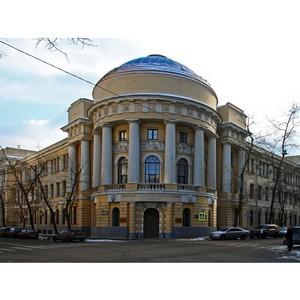В МПГУ проходит симпозиум форума «Шаг в будущее»