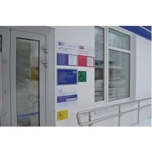 Почтовые отделения Костромской области продолжают адаптироваться по программе «Доступная среда»