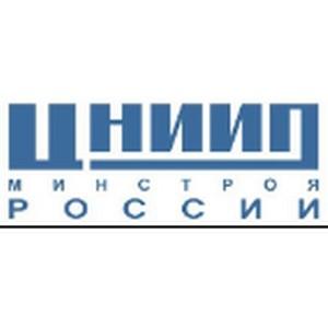II Международная научно-практическая конференция ФГБУ