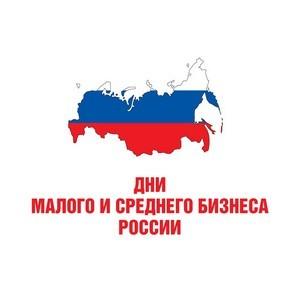 Завершил работу XIII Всероссийский форум «Дни малого и среднего бизнеса России-2014»