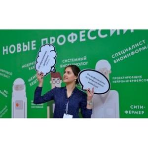 Выбрать профессию будущего: ММСО представляет спецпроект по профориентации школьников