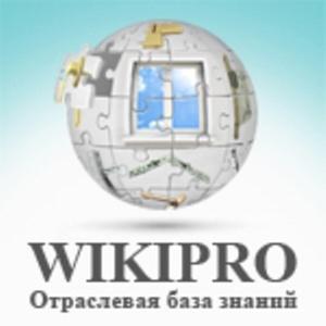 Заяви о своей компании на WIKIPRO