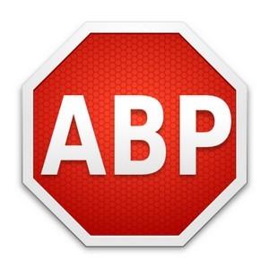 Гамбургский суд: «Блокировка рекламы – это на 100% законно»