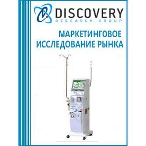 Анализ рынка оборудования для гемодиализа в России