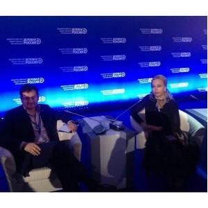 НО ТЦА приняло участие в X-м Юбилейном бизнес-форуме «Деловой России» «Движение на опережение», приуроченном ко Дню российского предпринимателя.