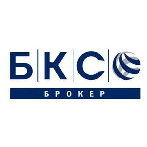 Выпускник ФРИИ запускает пилотный проект с компанией БКС