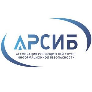 Первый Межотраслевой «БИТ Поволжье 2015» поддержали органы власти Самарской области