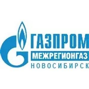 Теплоснабжающие организации Новосибирской области наращивают долги за природный газ