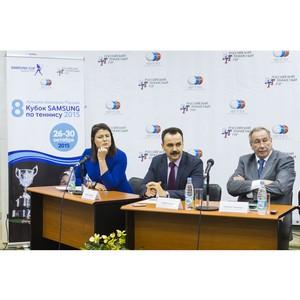 В Москве пройдет ежегодный юниорский турнир по теннису Samsung Cup – Кубок РТТ