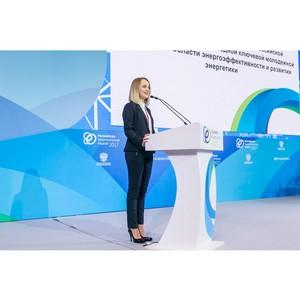 Специалист МРСК Центра и Приволжья - участник программы «Индустрии будущего» в рамках ВФМС 2017