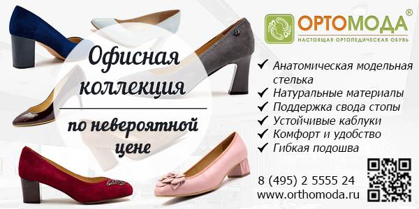 Элегантные, мягкие офисные туфли на каблуке по невероятной цене
