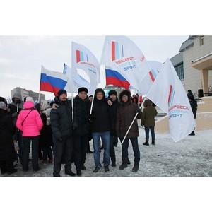 Активисты ОНФ на Ямале приняли участие в митингах по случаю Дня народного единства