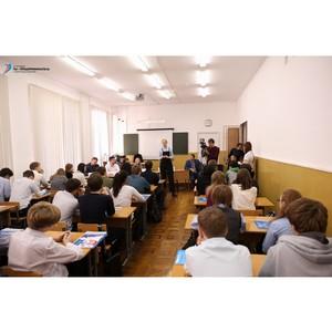 Предприниматели Ставропольского края провели открытие уроки для старшеклассников