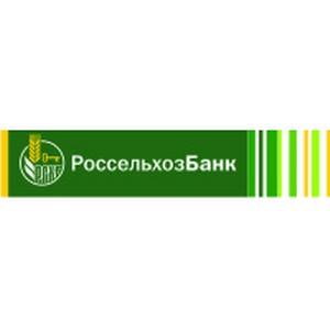 Пензенский филиал Россельхозбанка принял участие в специализированной выставке «Продмаркет»
