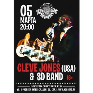 Концерт Cleve Jones (USA)& SD Band.Единственный концерт легендарного Cleve Jones 5 марта в Москве.