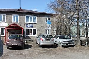 Активисты ОНФ проверили стоянки для инвалидов в Петропавловске-Камчатском и Елизово