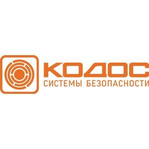 Впервые в России компания КОДОС разработала, произвела и внедрила напольные считыватели СКУД