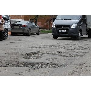 Активисты ОНФ обсудили реализацию в Белгородской области проекта «Дорожная инспекция ОНФ»